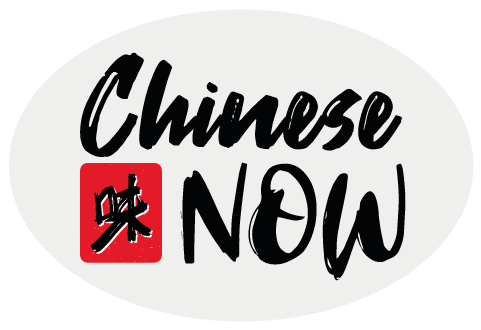 Chinese Now